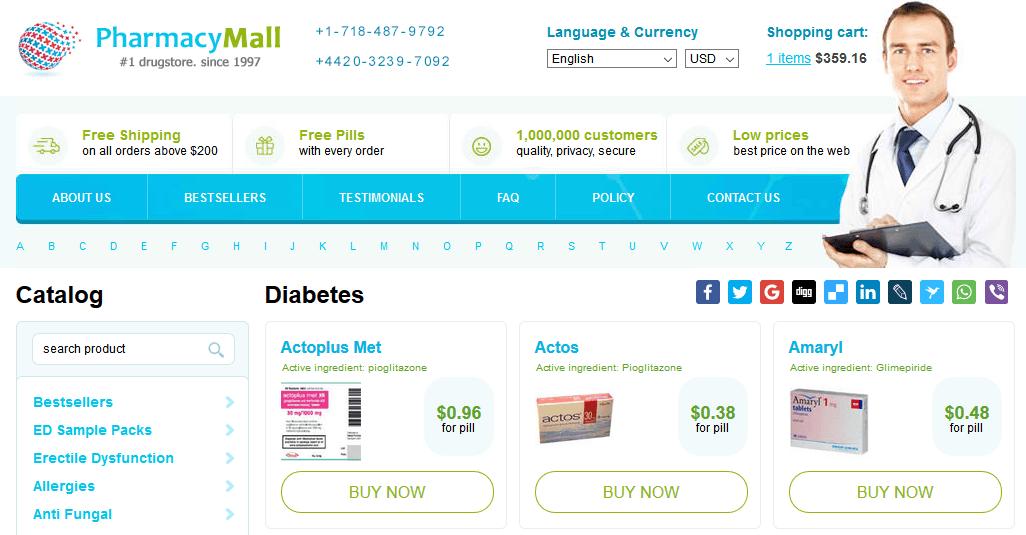 One Pharmacy Mall Website Storefront